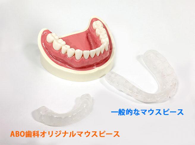 ピース 歯ぎしり マウス マウスピース洗浄剤のおすすめ人気ランキング10選【気になるニオイ・汚れの除去に!】